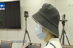 臺州:椒江公安舉行返贓大會 一市民領回150萬受騙現金
