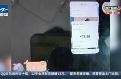 QQ紅包返利近十倍  12歲女孩輕信被騙13萬