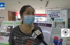 """臨安:疫苗接種護航隊接力服務  讓農村老年、殘障人士打上""""暖心疫苗"""""""