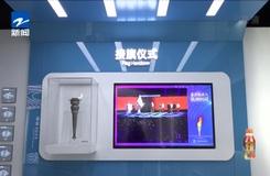 杭州亞運會智能展示中心正式開放