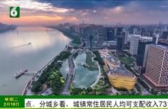 2020年杭州人才引進率全國第一