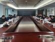 浙江省農村房屋安全隱患排查整治第三次聯絡員會議召開