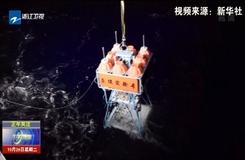 浙大海洋學院全海深度保壓取樣設備完成海試驗收